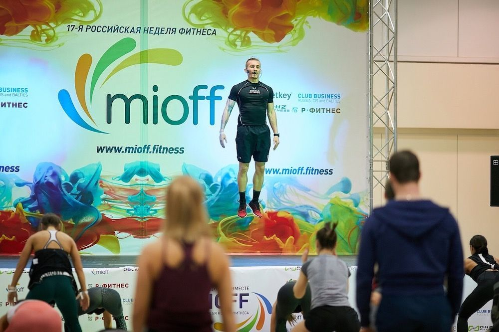 На прошлой неделе состоялось самое масштабное мероприятие в сфере фитнеса MIOFF-2019!
